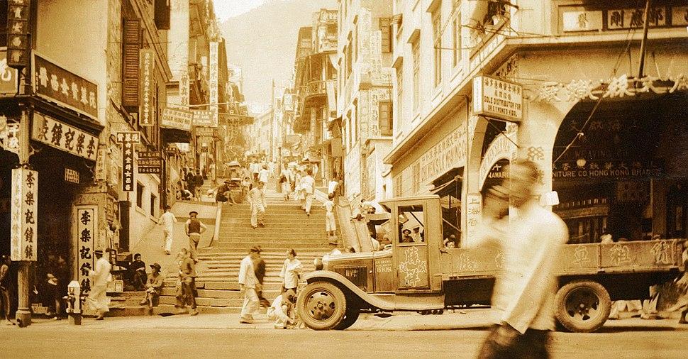 Hong Kong 1930s 07