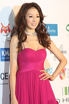 Hong Kong model in 2009 Asia Model Festival Awards.jpg