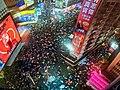 Hong Kong protests - Panorama.jpg
