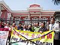 Hongkongers hope free entry to Macau before Sede do Governo de Macau.JPG