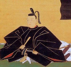 Hosokawa Tadaoki - Hosokawa Tadaoki