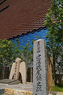 biography of fukuzawa yukichi essay After retirement, he wrote the most authoritative biography of fukuzawa (fukuzawa yukichi den, 1932) the first essay, 1872 by fukuzawa yukichiincludes index.
