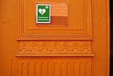 Fil:Hullgrenska gården Strömsrum 2 6 Pataholm.jpg