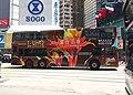 I.UniQ Grand bus body.jpg
