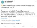IA Panorama on Twitter 2020-08-09.png