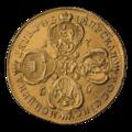 INC-464-r Пять рублей 1755 г. (реверс).png