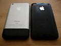 IPhone & iPhone 3G.jpg