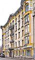 Iaskov House view.jpg