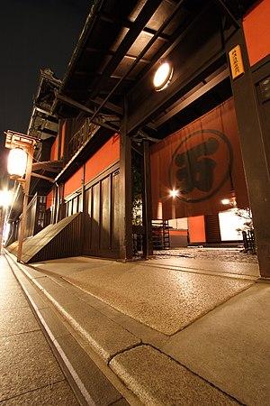 Ichiriki Chaya - Image: Ichiriki Ochaya 2