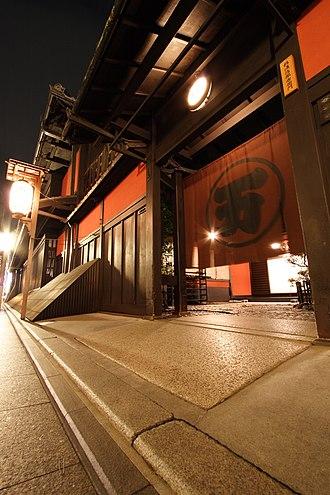 Ochaya - Ichiriki Chaya entrance