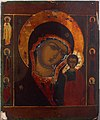 Icon. Our Lady of Kazan. Mid 19th-century.jpg