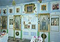 Iconostas Ascension of Our Lord Russian Orthodox Church, Karluk.jpg