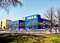 Ikea Manchester - geograph.org.uk - 1279125.jpg