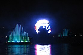 IllumiNations Earth Globe.jpg