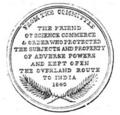 Illustrirte Zeitung (1843) 18 280 2 Ehrenmedaille für Mehemet Ali Rückseite.PNG