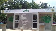 Indira Canteens - Wikipedia