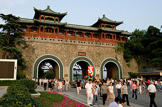 City Wall of Nanjing - The Xuanwu Gate, one of the gates of the city wall