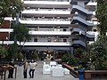 Instituto Superior Antonio Ruiz de Montoya 03.jpg