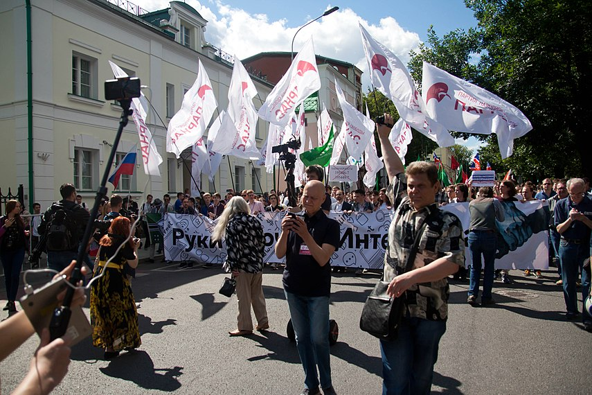 Internet freedom rally in Moscow (2017-07-23) by Dmitry Rozhkov 78.jpg