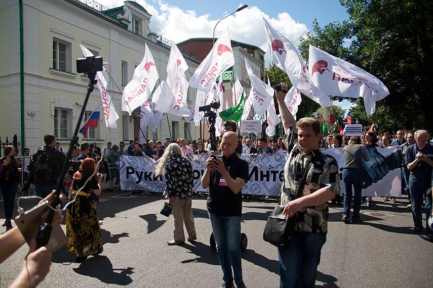 Internet freedom rally in Moscow (2017-07-23) by Dmitry Rozhkov 78.jpg