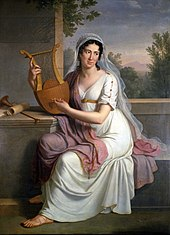 paiting of young woman in long white frock with purple shawl; she holds a lyre