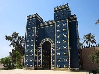 Hillah - Replica Ishtar Gate in Hillah