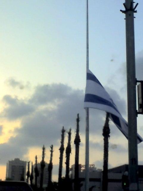 Israel flag Half-staff