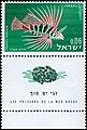 Israeli stamps 1963 - Sea fish - Pterois Radiata.jpg