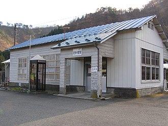 Iwate-Kariya Station - Iwate-Kariya Station, April 2007