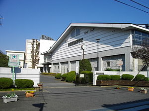 Iwatsuki Commercial High School.JPG
