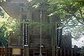 Izushicho Uchimachi, Toyooka, Hyogo Prefecture 668-0214, Japan - panoramio.jpg