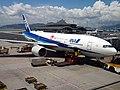 JA715A - 777-281 ER - ANA (7506540734).jpg