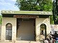 JALAL HUSSAIN SHAH MAKAAN ^ MASJID, Sunnath Jamath ( Hanafi Madhab ), Salem - panoramio (8).jpg