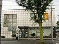 JA Sagami Tsukimino Branch.jpg