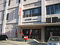 JP Post Osaka branch-2.JPG