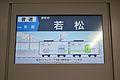 JRK BEC819 MVS.jpg