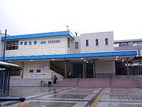 JRW-AioiStation-SouthGate.jpg