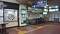 JR Chitose-Line Chitose Station South Gates.jpg