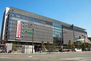 Hakata Station - The JR Hakata City building