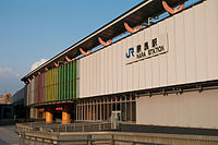 JR Nara Station building 2013-03-02.jpg