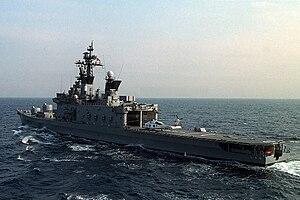 JS Shirane (DDH-143), -Feb. 2001 a.jpg
