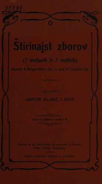 File:Jakob Aljaž - Štirinajst zborov.pdf