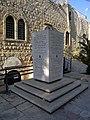 Jerusalem - Bergen Belsen victims memorial.jpg