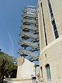 Jerusalem Herzl blvd 124 Yad Sarah House stairs.jpg