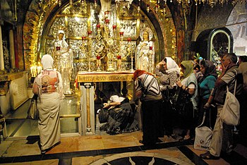 English: Jerusalem, Church of the Holy Sepulch...