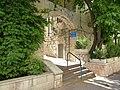 Jerusalem Sha'arei Hesed Gate P1050887.JPG