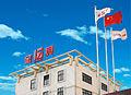 Jinbei factory.jpg