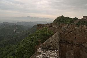Jinshanling - Image: Jinshanling 1