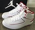 Jordan II (cropped).jpg
