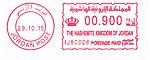 Jordan stamp type A9.jpg